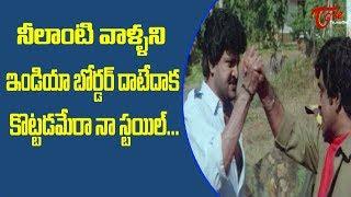 నీలాంటి వాళ్ళని ఇండియా బోర్డర్ దాటేదాకా కొట్టడమేరా నా స్టైల్.. | Ultimate Movie Scenes | TeluguOne - TELUGUONE