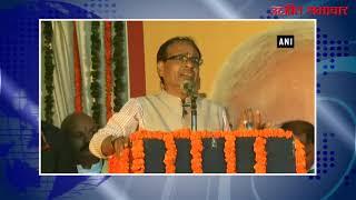 video : गरीबों को कंक्रीट के घर बनाने के लिए सरकार देगी पैसा - शिवराज सिंह चौहान
