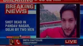22-year-old man shot dead in a road rage, Pandav Nagar | Delhi - NEWSXLIVE