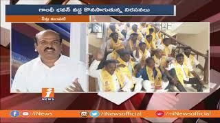 Debate On Rebels Effect On Political Parties in Telangana Elections | TRS Vs Mahakutami | P1 | iNews - INEWS