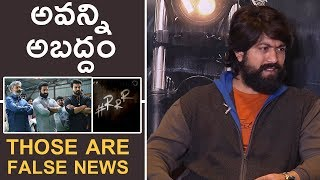 Rocking Star Yash Gives Final Clarity On RRR Movie | KGF Team Interview | TFPC - TFPC