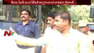 Victims Demand to Transfer Mohan Reddy Case from CID to CBI || NTV - NTVTELUGUHD