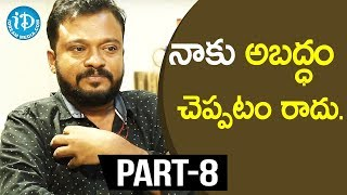 Director Yata Satyanarayana Exclusive Interview Part #8 || Soap Stars With Anitha - IDREAMMOVIES