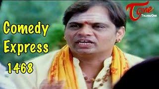 Comedy Express 1468  || B 2 B || Latest Telugu Comedy Scenes || TeluguOne - TELUGUONE