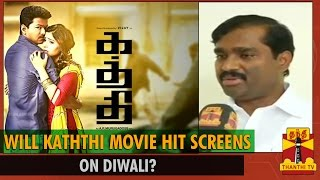 Will Kaththi Movie Hit the Screens on Diwali?