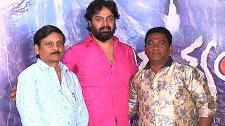 Adrushyam Movie Teaser Launch   TFPC - TFPC