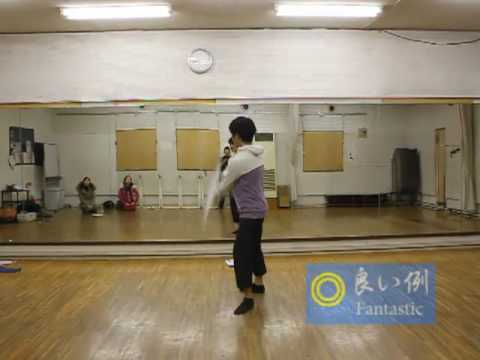 Pirouette ( Basic )
