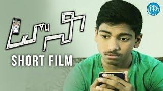 Tony - The Intelligent Boy Short Film | Latest 2017 Telugu Short Films | By G S Charan - YOUTUBE