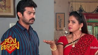 Naalugu Sthambalata Serial Promo - 11th November 2019 - Naalugu Sthambalata Telugu Serial - MALLEMALATV