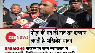BJP seeding hatred in Ayodhya: Akhilesh Yadav - ZEENEWS