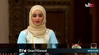 عمان في أسبوع | الجمعة 13 أبريل 2018م