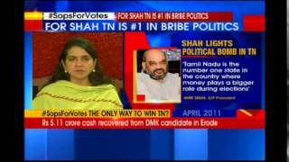 Will Amit Shah unit parties with bribery bomb? - NEWSXLIVE