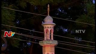 Chandrababu Naidu Campaign in Nandyal || Nandyal By-Election || NTV - NTVTELUGUHD
