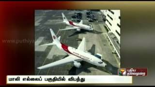 Air Algerie flight crashes in Mali