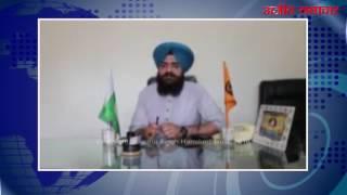 video : पाकिस्तान में बाबा शाम सिंह की पहली बरसी मनाई गई