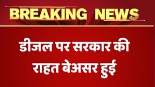 Fuel Price Hike: PM Modi holds meeting with chief executives of oil companies - ABPNEWSTV