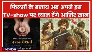 रुबरू रोशनी   26 जनवरी   Aamir Khan to be back on TV with Rubaru Roshni   Rubaru Roshni Promo - ITVNEWSINDIA