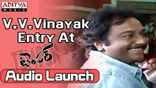 V. V. Vinayak Entry At Temper Audio Launch Live || NTR, Kajal Aggarwal, - ADITYAMUSIC