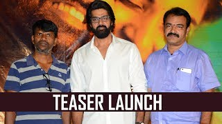 Juliet Lover of Idiot Movie Teaser Launch | Nivetha Thomas | Naveen Chandra | TFPC - TFPC