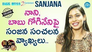 Bigg Boss 2 Contestant Sanjana Exclusive Interview || Dil Se With Anjali #74 - IDREAMMOVIES