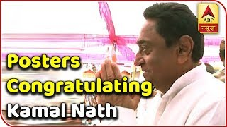 Bhopal decked up with posters congratulating Kamal Nath for being named CM| KBM Full - ABPNEWSTV
