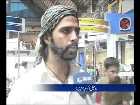 2 Days Cars & Heavy Bikes Exhibition Expo Centre Pkg By Muhammad Idrees City42