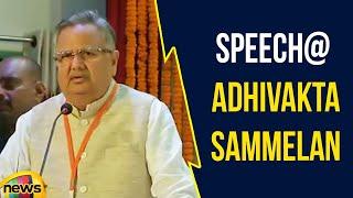 Raman Singh Speech at Adhivakta sammelan in Bilaspur | Chhattisgarh Elections | Mango News - MANGONEWS