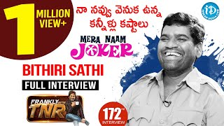 Bithiri Sathi Exclusive Interview    Frankly With TNR #172   Talking Movies With iDream - IDREAMMOVIES
