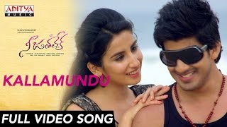 Kallamundu Full Video Song || Nee Jathaleka Video Songs || Naga Shourya, Sarayu, Parul Gulati - ADITYAMUSIC