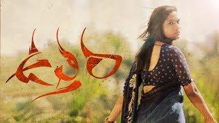 UTTARA Trailer ll Short Film ll RunwayReel ll Directed by Chinimilli Mani Kumar - YOUTUBE