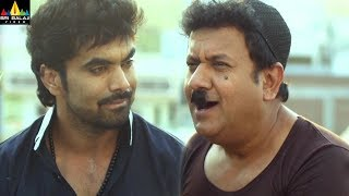 Maa Ka Laadla Movie Scenes | Gullu Dada Comedy with Farukh Khan | 2019 Latest Hyderabadi Scenes - SRIBALAJIMOVIES