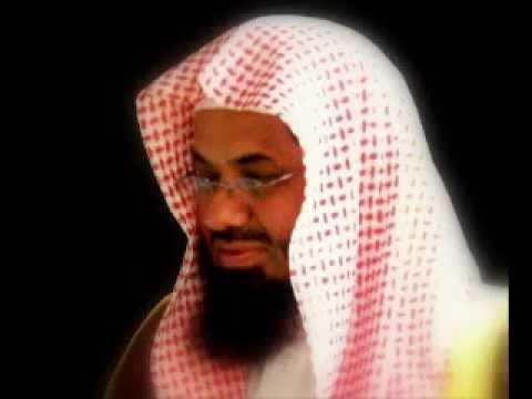 سعود الشريم القرآن الكريم كامل 1