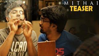 Mithai Movie Teaser | Rahul | Priyadarshi | Arsha | Vivek Sagar | TFPC - TFPC