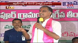 Harish Rao Speech At His Adopted Village Ibrahimpur Public Meeting | CVR NEWS - CVRNEWSOFFICIAL