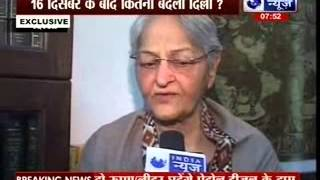 India News Exclusive interview with Usha Mehra - ITVNEWSINDIA