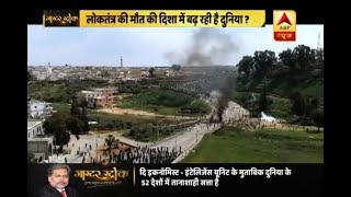 Master Stroke: A research on if world is progressing on the way of dying democracy - ABPNEWSTV