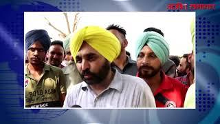 video : बिहार से भी बदतर हो गए हैं पंजाब के हालात - भगवंत मान