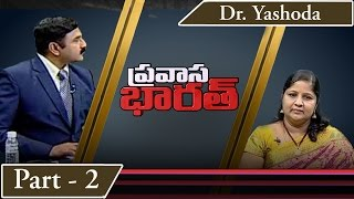 Importance of Ayurveda | Ayurveda Specialist Dr.Yashoda with Pravasa Bharat | Part 2 : TV5 News - TV5NEWSCHANNEL