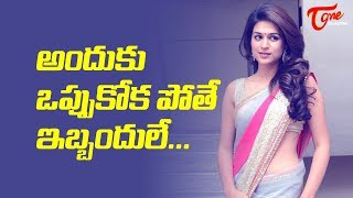Actress Reveals Casting Couch Experiences #FilmGossips - TELUGUONE