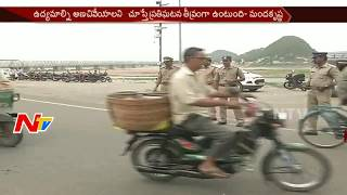 Manda Krishna Madiga Fires on Chandrababu Naidu || Kurukshetra Sabha || NTV - NTVTELUGUHD
