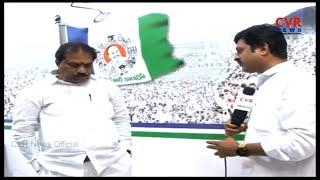 Face2Face : YSRCP Leader Malladi Vishnu Slams AP CM Chandrbabu Naidu l CVR NEWS - CVRNEWSOFFICIAL