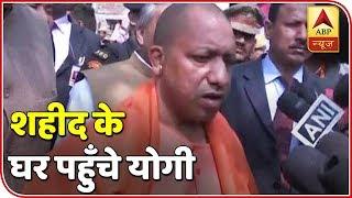 CM Yogi meets the family of Pulwama martyr - ABPNEWSTV