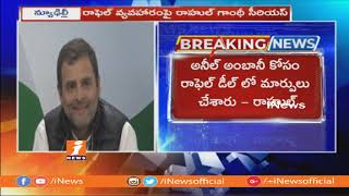 Rahul Gandhi Straight Questions To BJP Govt On Rafale Deal | Press Meet | Demand JPC Probe | iNews - INEWS