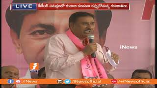Huge Gujarati People Join TRS Party In Presence Of KTR At Telangana Bhavan | iNews - INEWS
