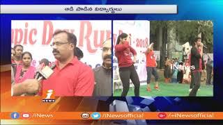 Olympic Day Run 2018 In Hyderabad | iNews - INEWS
