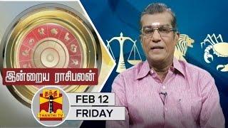 Indraya Raasi palan 12-02-2016 – Thanthi TV Show