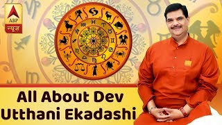 GuruJi With Pawan Sinha: All About Dev Utthani Ekadashi | ABP News - ABPNEWSTV