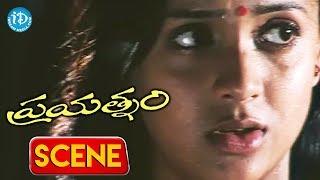 Prayatnam Movie Scenes - Street Boys Warns Tanu Roy || Pruthvi, Sujitha - IDREAMMOVIES