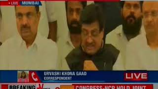 Lok Sabha Elections 2019: Congress-NCP announces candidates list during joint Press Conference - NEWSXLIVE
