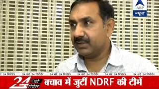 NDRF teams to operate in Pune landslide rescue - ABPNEWSTV